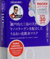 Japan Gals Набор масок для лица » Водородная вода и Нано-коллаген», 30 шт