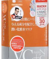 Japan Gals Маска для лица «Витамин С + Нано — коллаген», 30 шт