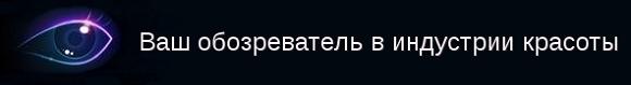 beauty-consult.ru