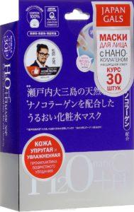 """Japan Gals Набор масок для лица """" Водородная вода и Нано-коллаген"""", 30 шт"""